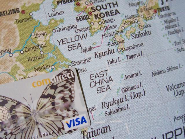 Die beste kostenlose Kreditkarte zum Reisen