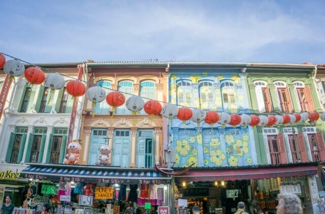 Singapur Sehenswuerdigkeiten Chinatown Heritage Center