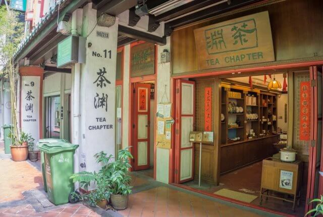 Singapur Sehenswuerdigkeiten Chinatown Tea Chapter
