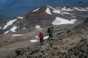 Araukania Chile Quetrupillan Besteigung
