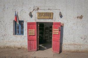 Atacamawüste San Pedro Geschäft