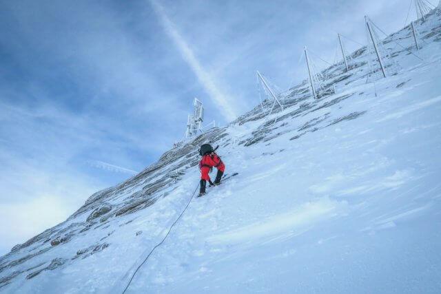Zell am See-Kaprun Oesterreich Kitzsteinhorn Gipfel Besteigung