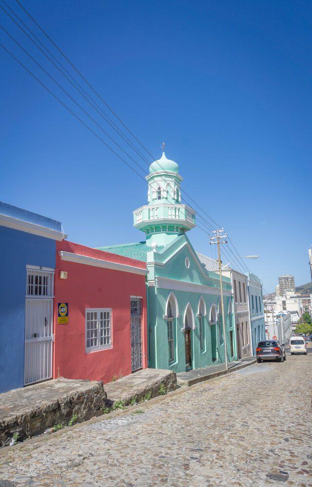Kapstadt Urlaub Bo Kaap