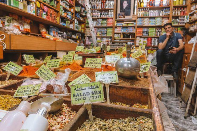 Jerusalem Sehenswuerdigkeiten arabischer Markt