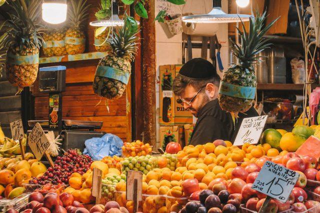Machane Yehuda Markt Obst