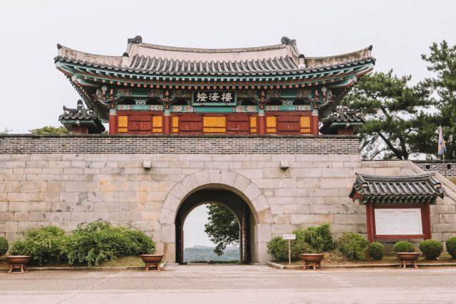 Gwangseongbo Festung Gangwha Island