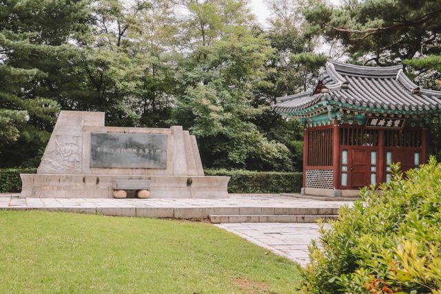 Gwangseongbo Festung Gangwha Island Suedkorea