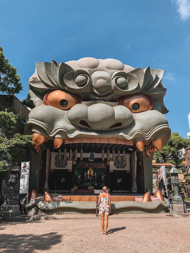 Osaka Sehenswuerdigkeiten Namba Shrine
