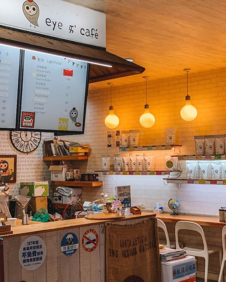 Hualien Cafe
