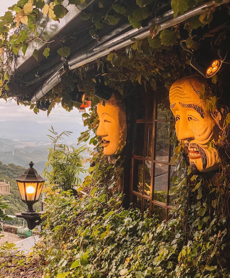 Jiufen Taiwan Ameis Teahouse