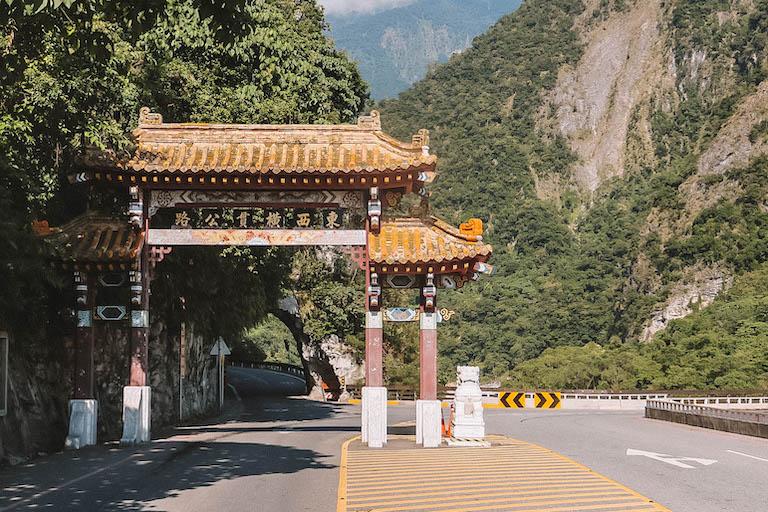 Taiwan Reisen Taroko National Park Eingang