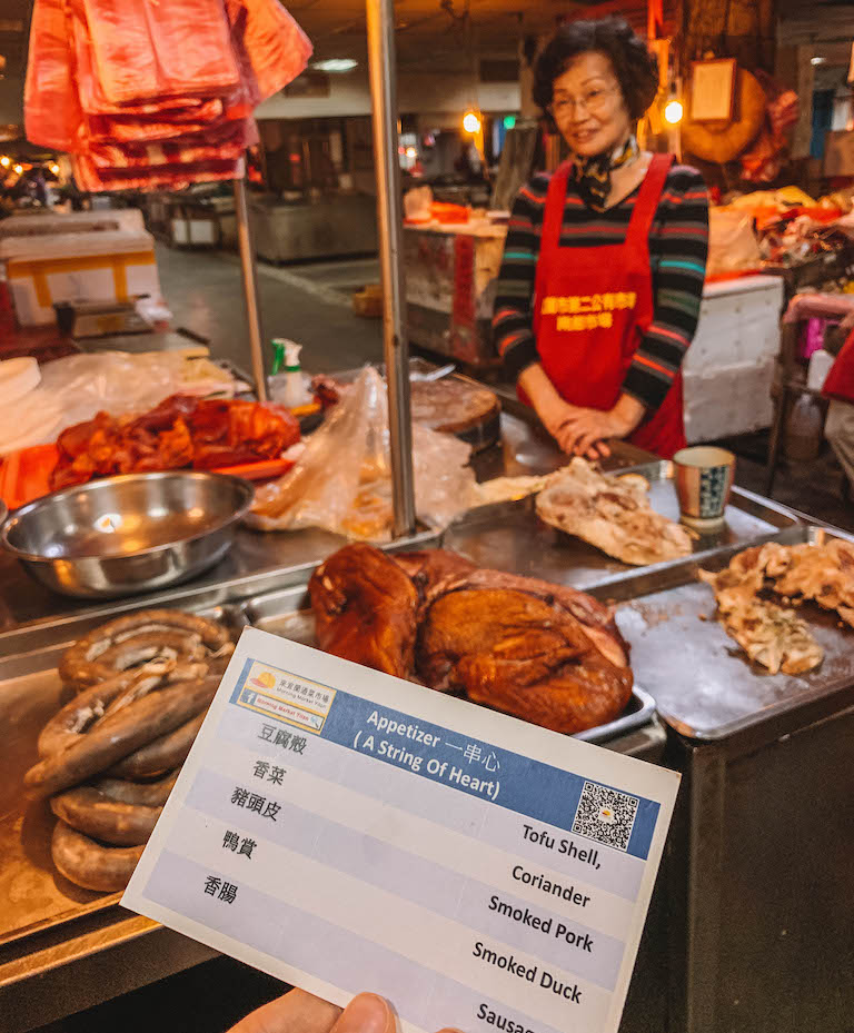 Yilan Morning Market Kochkurs Einkaufen